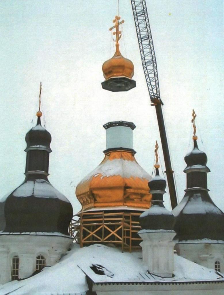 Установка купола на главу Троицкого собора