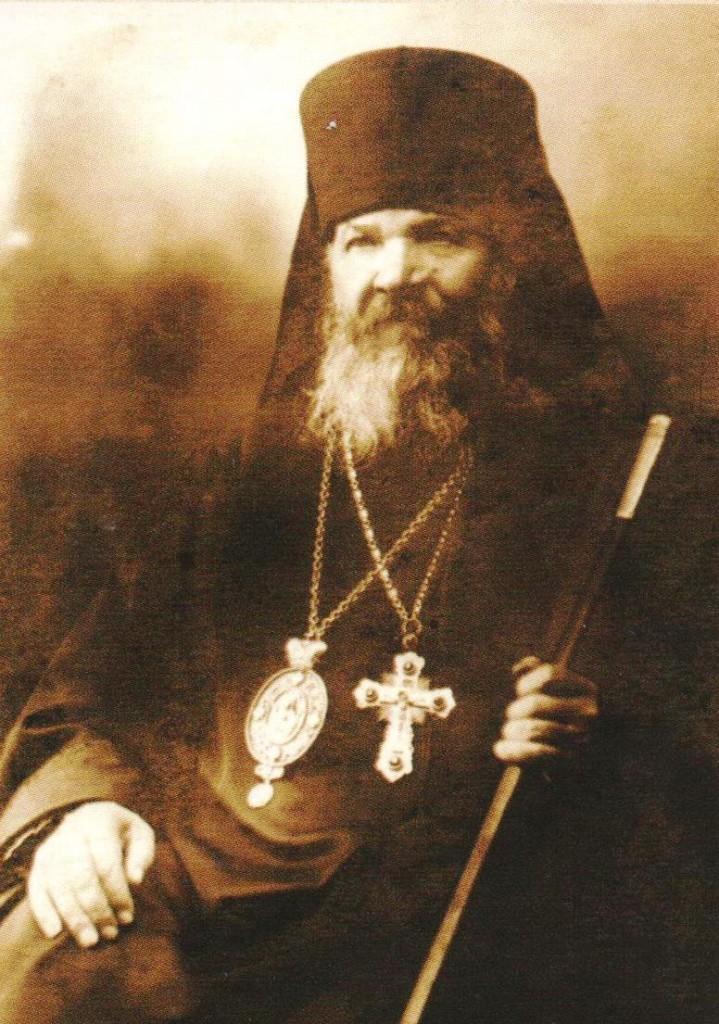 Епископ Ялуторовский Серафим (Коровин)