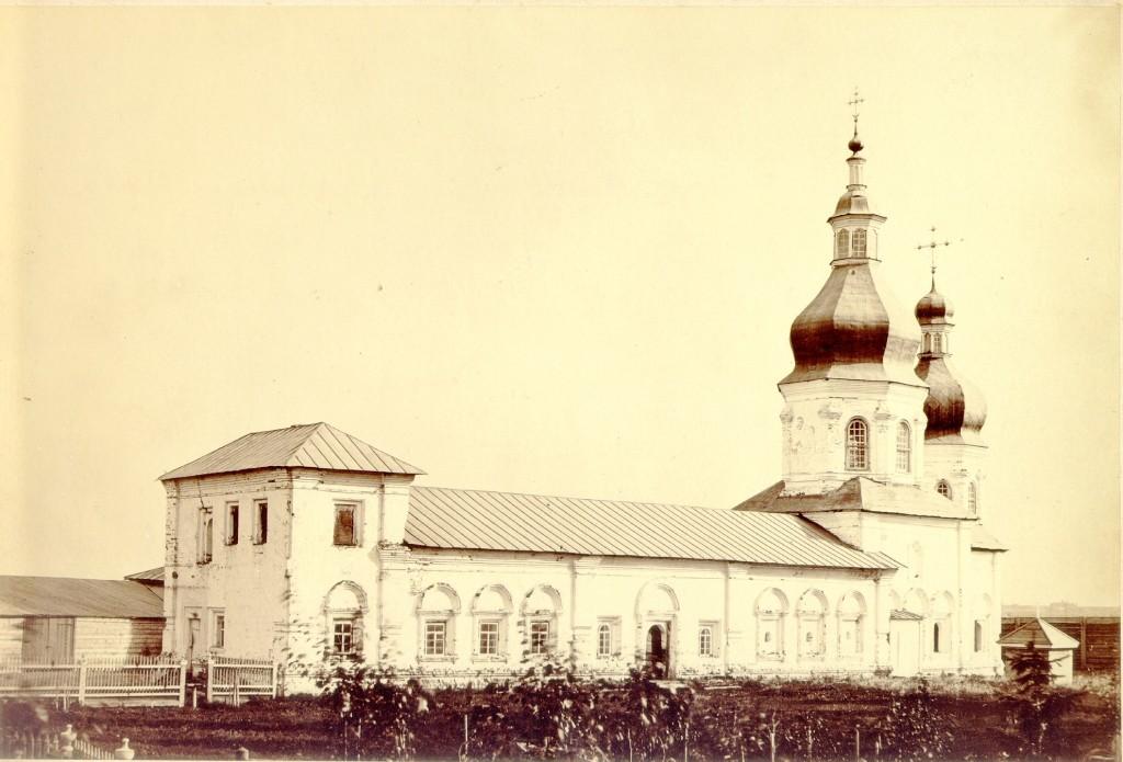 Церковь Сорока мучеников Севастийских. Фото конца ХIХ века