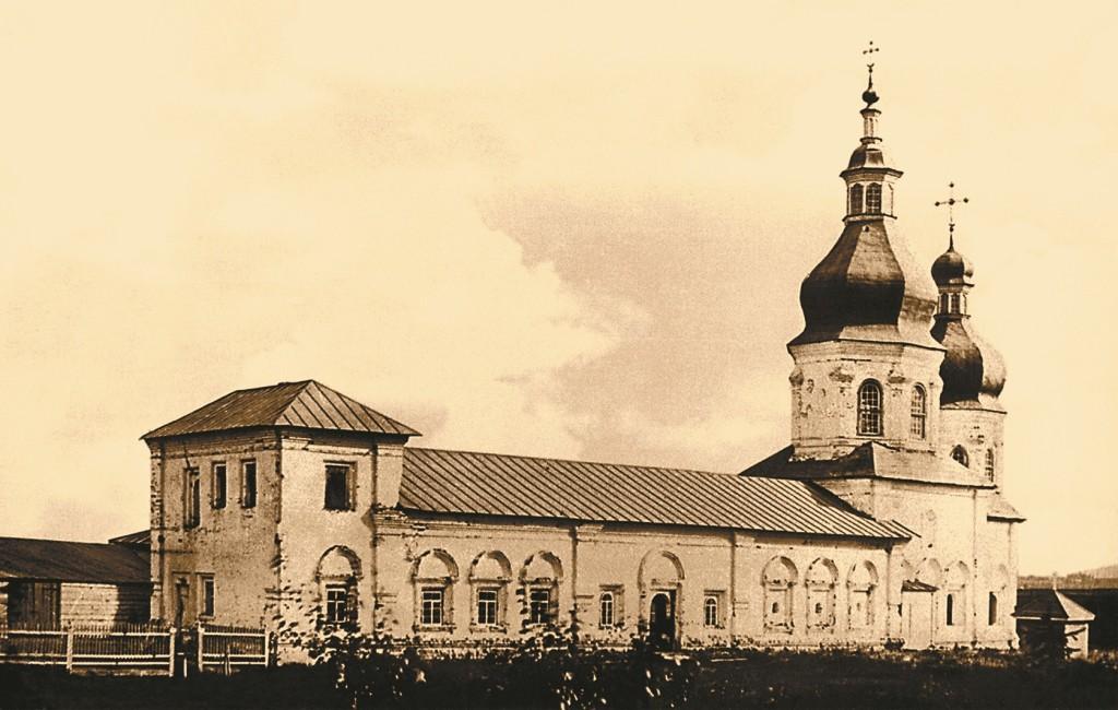 Мученическая церковь (1715-1717). Фото конца XIX века