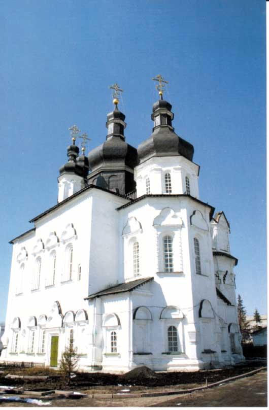 Троицкий собор. Фото конца ХХ века